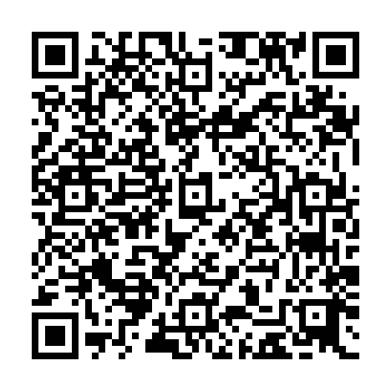 QR App Congreso IEF AppStore